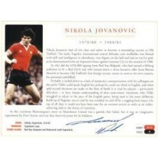 Sign picture of Manchester United footballer Nikola Jovanovic